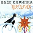 ВВ - Щедрик (UA RADIO bells)