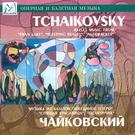 Д.Д. Шостакович - String Quartet no. 8 in C minor, Op.110 (Квартет им. Танеева)