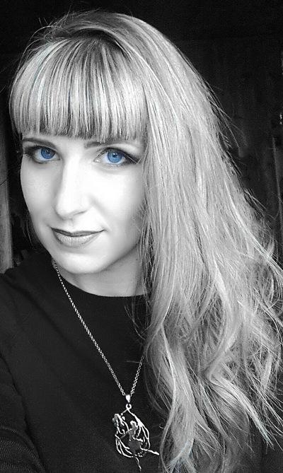Наташа Тарасова