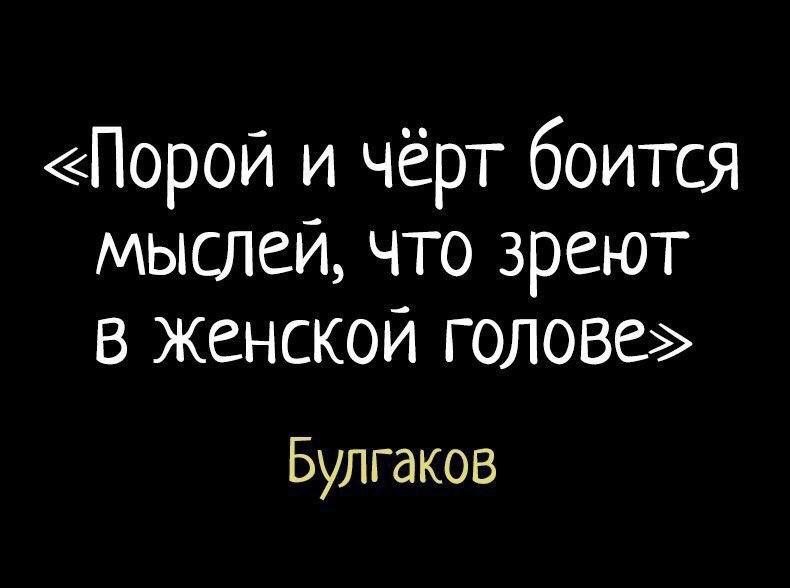 Виктор Владимиров | Москва