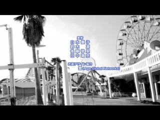 [ED] Kemono Friends | Друзья-зверушки