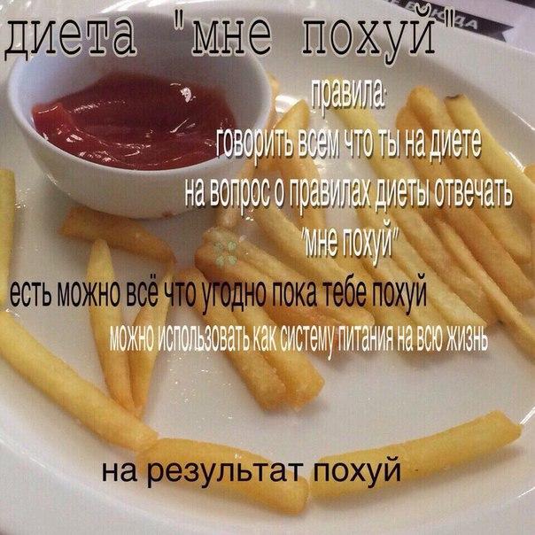 Диета для подростков - diets-10ru