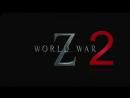 World War Z 2 Official Trailer #1 (2017)