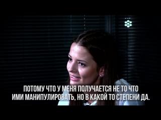 Эксперимент-12. Натали Коршунова разговор с психологом