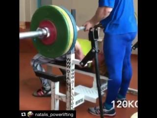 Наталья Самарина - жим лежа 120 кг