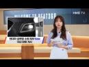 170707 [HMG TV]시청자가 똑똑해지는