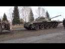 В р.п. Муромцево благополучно прибыл танк Т-62