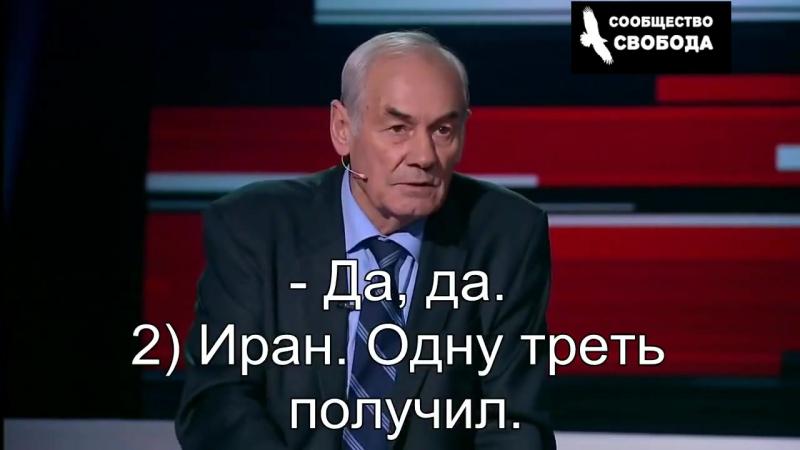 СОХРАНИТЕ ЭТО ДЛЯ ГААГИ! Откровения генерала Ивашова: Истинные причины войны в Сирии. Леонид Ивашов в эфире российского телевиде