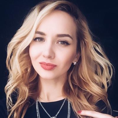 Диана Ахметова