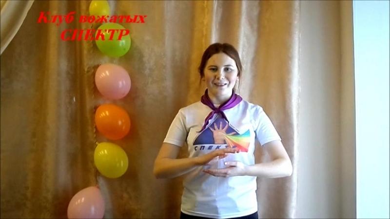 СПЕКТР - Птичка-макарачка