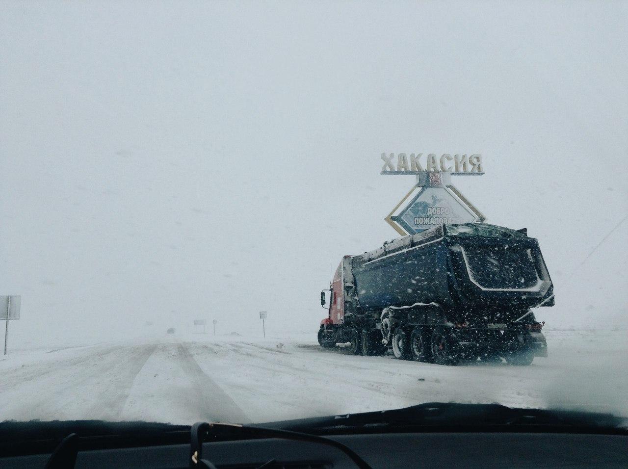 Мокрый снег обесточил южные районы Красноярского края