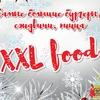 XXL food