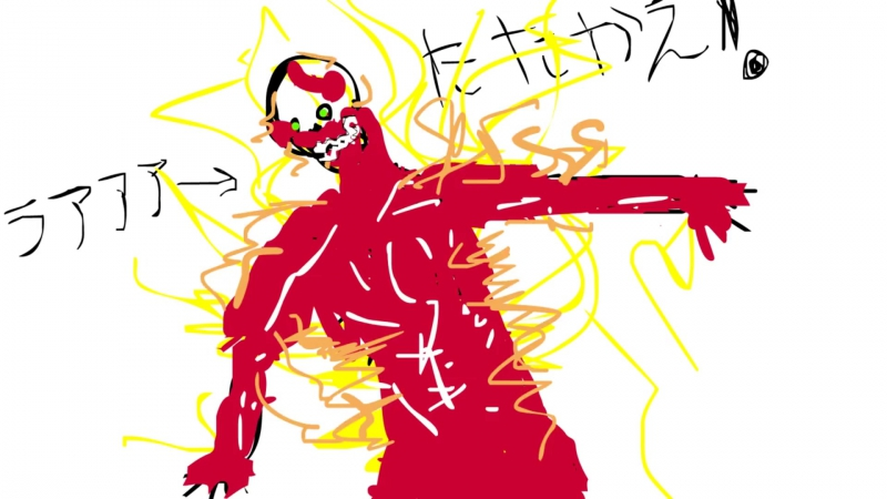 Eren's transmormation (fan) » Freewka.com - Смотреть онлайн в хорощем качестве