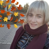 Яна Кибке