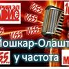 Mary Radionov
