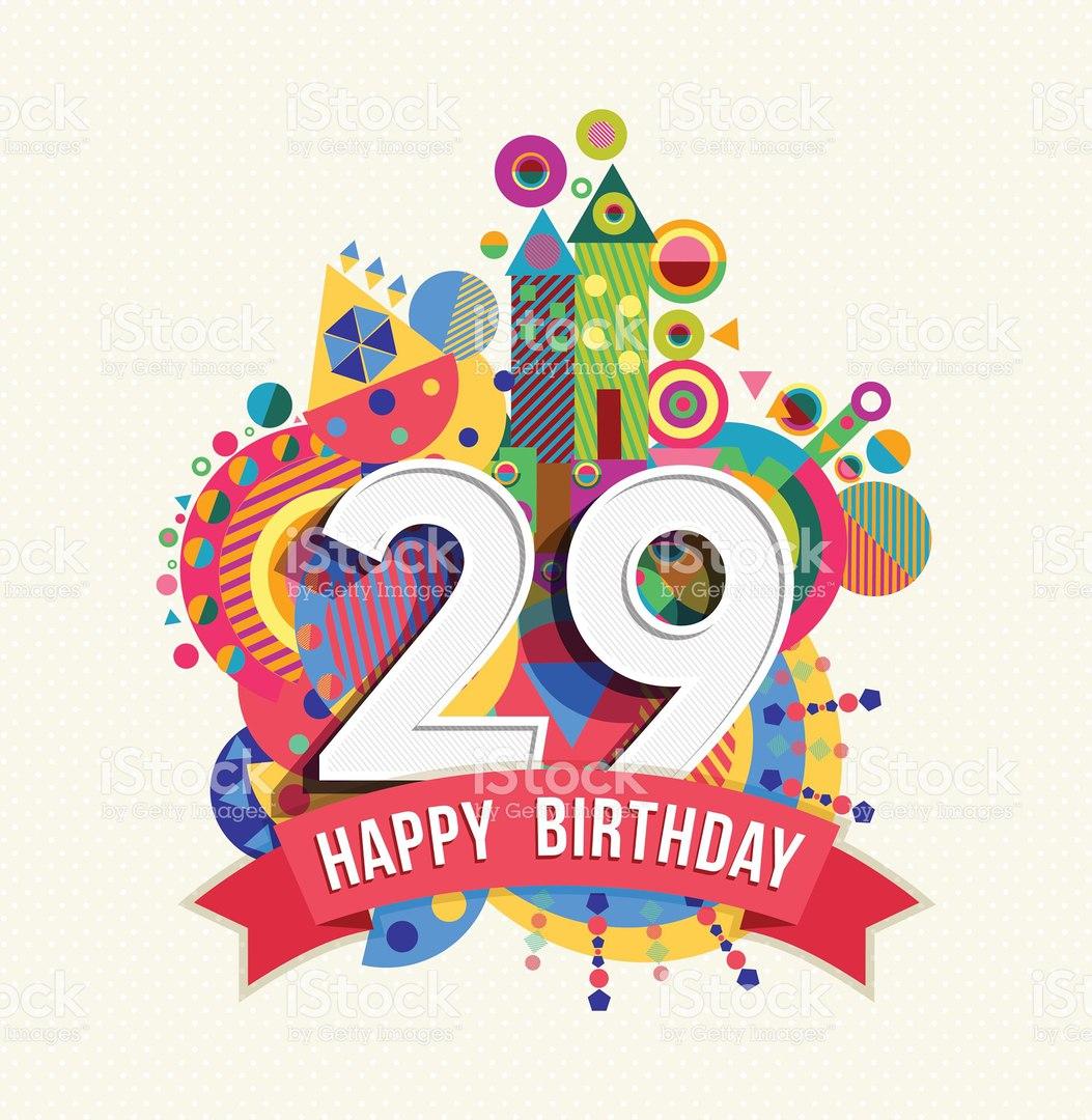 Афиша Ижевск Happy 29 Mother Fucker