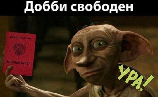 Фото №456246700 со страницы Стаса Моховикова