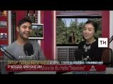 Төркия радиосына интервью биргән татар егете Линар Хөсәенов