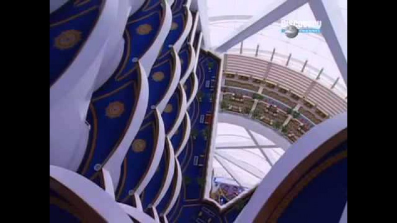 Burj Al Arab Hotel Dubai Dokumentation German