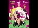 Comedy Woman сериал, 7 сезонов — КиноПоиск