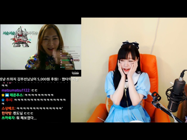 Funny and cute streamers 1 TwitchTV