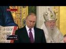 Экуменическая РПЦ МП и иуды РПЦЗ МП отметили 10 летие унии освящением храма на Лубянке