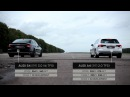 Between Two Cars: Audi A4 2.0TFSI vs Audi S4 V6 3.0TFSI Revo