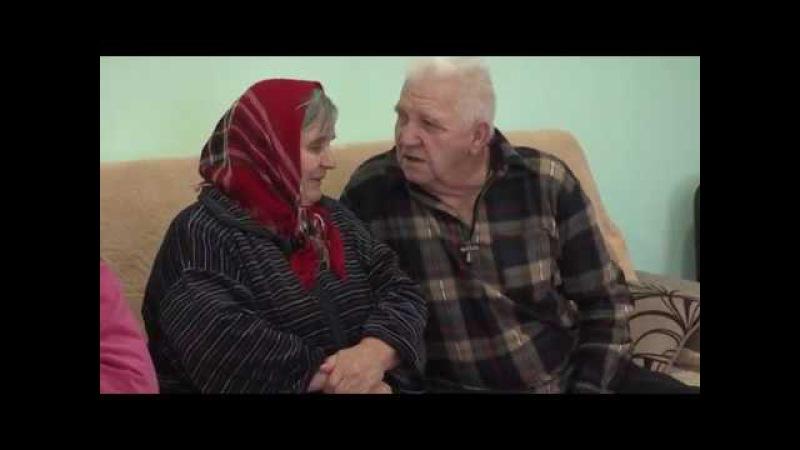 З нагоди Дня інваліда в міському Центрі надання соціальних послуг «Родина» відб...