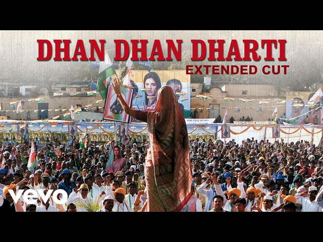 Raajneeti Dhan Dhan Dharti Video Katrina Kaif