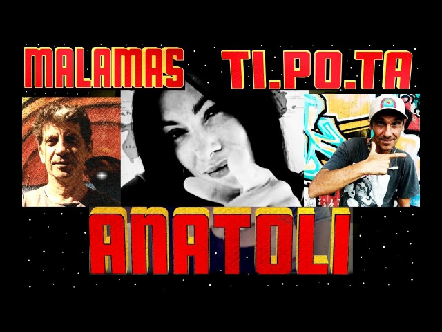 Ti.po.ta: ANATOLI ( Ανατολή) Feat. Sokratis Malamas