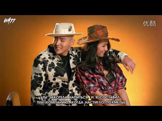 MV Wu Yifan Kris Wu - Bad Girl (рус. саб)