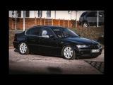Прощальное видео с BMW 330d