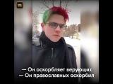 Студента заставили извиняться за комментарии в соцсетях