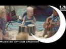 Evian I Ночь пожирателей рекламы Ролики из коллекции 2017 год