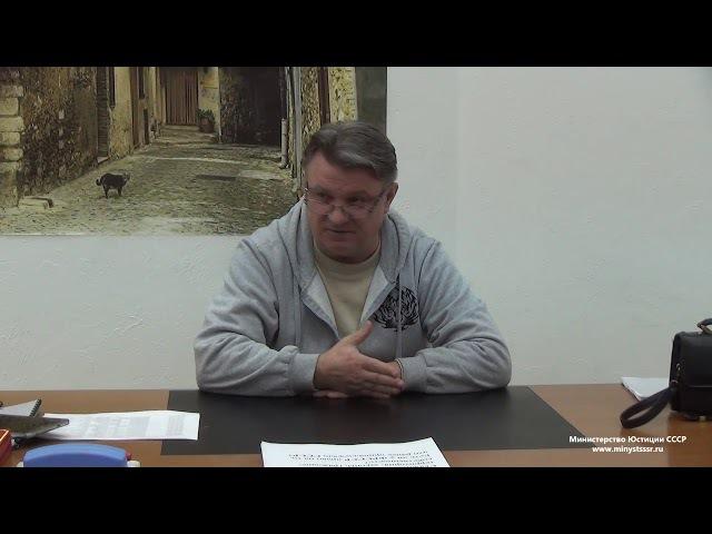 Как стать абсолютным сувереном согласно букве закона (В.С. Рыжов)