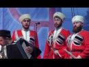Кубанский Казачий Хор в Калининграде - Когда мы были на войне  12. 06. 7525 Лето