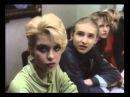 Дикая любовь (1993) 2-ая серия