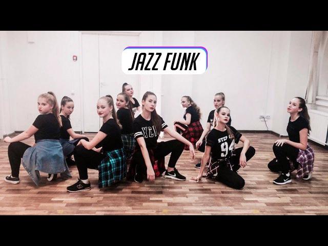 Школа танцев «Тэ-Кари» JAZZ FUNK