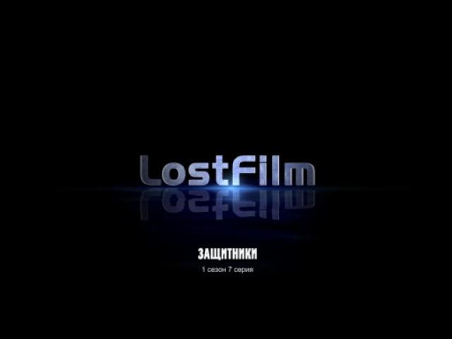 Защитники / The Defenders (1 сезон, 7 серия) LostFilm.TV