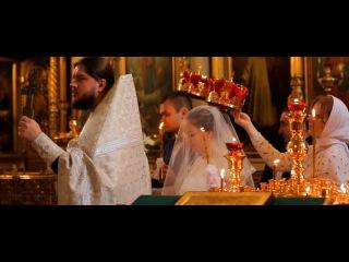 Венчание Марии и Кирилла