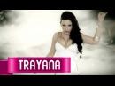 TRAYANA - Sviknala sam / Траяна - Свикнала съм