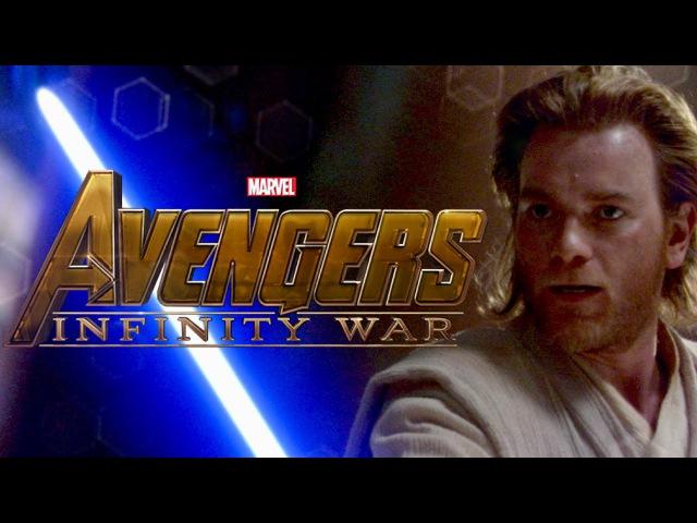 Star Wars Prequels Trailer - (INFINITY WAR Style)