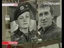 Вічна Память: У Києві вшанували пам'ять полеглих в Донецькому аеропорту воїнів