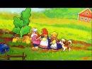 Репка - Русская народная сказка для самых маленьких детей