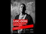 Loc-Dog Live Band. Все хиты! в клубе 16 Тонн
