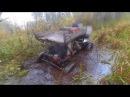 Самодельный трактор утонул в болоте