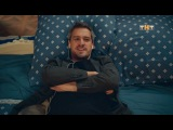Улица, 1 сезон, 43 серия (12.12.2017)
