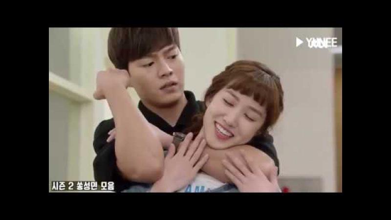 [청춘시대 2] 쏭성민 모음 (박은빈 X 손승원) :: Youth Generation Season 2