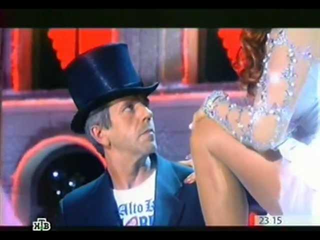 Маша Распутина и Доктор Хаус - Помоги мне (ОНГ 2012 НТВ)