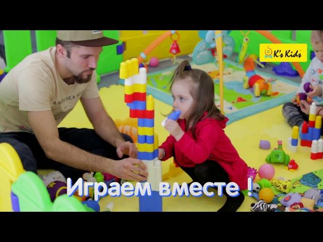 Умные развивалки: Конструктор развивающий K's Kids Город мечты